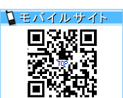 ���o�C���T�C�g