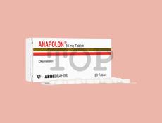 アナポロン50mg(アナドロールと同成分)