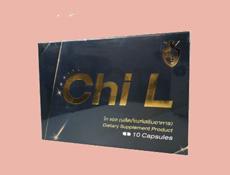 Chi L width=
