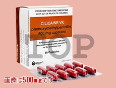フェノキシメチルペニシリン250mg/500mg
