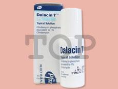 ダラシンT(ニキビ治療薬)
