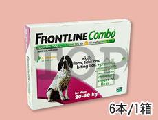 フロントラインコンボ 犬用20kg~40kg