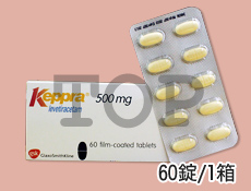 ケプラ 500mg(抗てんかん薬)