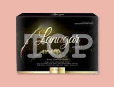 ラヌガル(Lanugar)