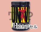 N1-T(天然テストステロン)