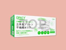 オパシー3層マスク