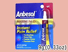Instant Pain Relief インスタントペインリリーフ