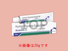 ヒトプラセンタジェル(Plavita)