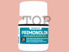 プリモノロン25mg