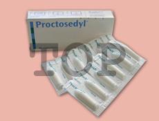 プロクトセディル坐薬