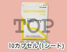 Sibutramine 15mg