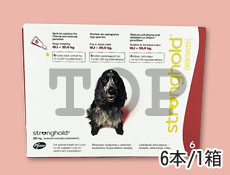 ストロングホールド120mg 中型犬用 10.1kg~20kg