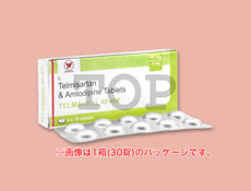 テルマヒール40-AM150錠