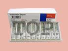 テストビロンデポー注射剤(男性ホルモン剤)