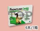 フロントラインコンボ 猫用