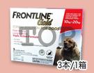 フロントラインゴールド 中型犬用 10~20kg