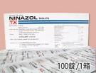 ニナゾール錠
