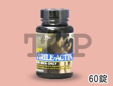 ウルトラヴィリルアクチン(男性サプリメント)